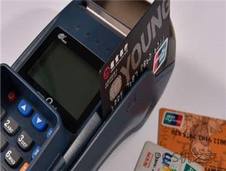 移动pos机插卡的是什么卡?
