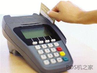 pos刷卡显示刷卡失败,都有哪些原因