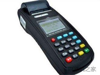 个人pos机怎么刷信用卡?