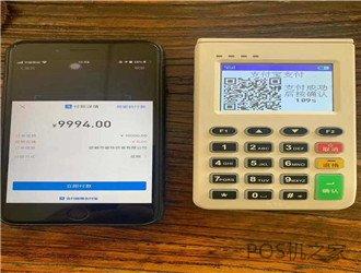 信用卡能刷pos机吗?