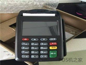激活POS机为什么要用信用卡?