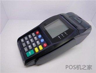 手机pos机哪个品牌好?