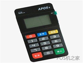 POS机是绑定自己的银行卡吗?