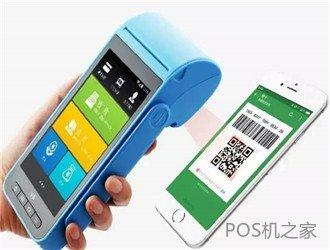 POS机使用的打印纸及安装方法