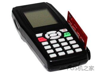 信用卡还款用POS机还是APP?