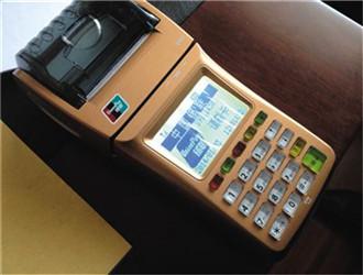 安POS电签与传统POS机有什么区别?
