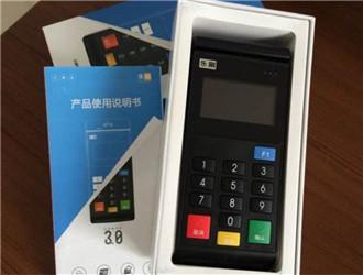 pos机刷卡,商户名称和mcc哪个更重要?
