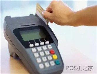 pos机代理怎么盈利?
