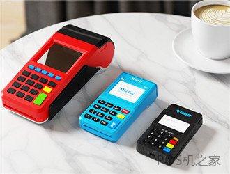 POS机信用卡多元消费