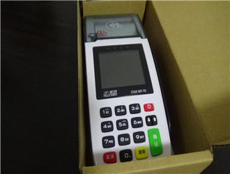 pos机刷信用卡的方法