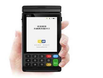POS机刷卡失败怎么回事?