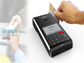 POS机要绑定自己的银行卡吗?