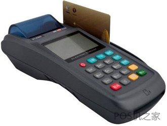 支付通和银盛通哪个更安全?