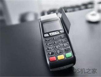 怎么用银盛通刷卡?