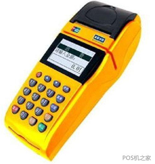 现代支付pos机可靠吗