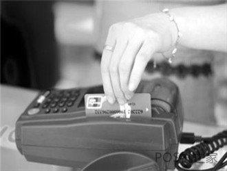 工商银行申请pos机的多久