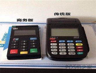 乐刷pos机怎么刷卡安全