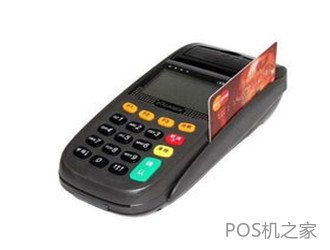 个人刷卡pos机怎么使用