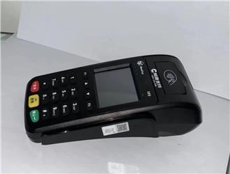 怎样用pos机刷信用卡?