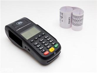 怎么在pos机上刷磁条卡?