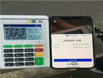 银联pos机刷卡多久到账?