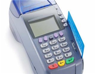 储蓄卡刷pos机多久到账?