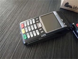 信用卡刷pos机手续费吗?