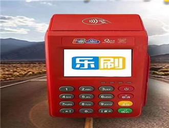 信用卡小型pos机怎么用?