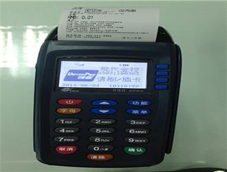 信用卡怎么刷大额pos机?