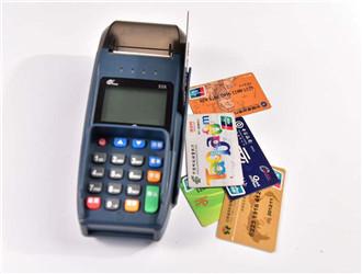 Pos机可以刷信用卡吗?