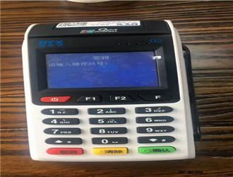 pos机刷信用卡秒到账