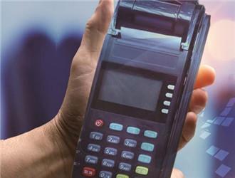 pos机刷卡支付是第三方支付吗?