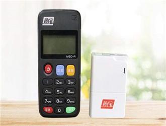 信用卡pos机提现手续费