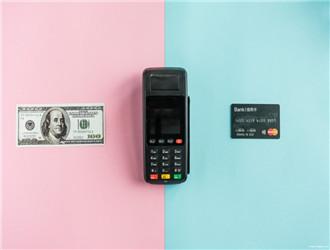 pos机银行收多少手续费?
