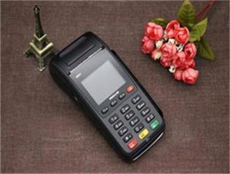 通付手机pos机安全吗?