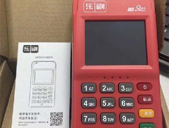 手机pos机可靠吗?