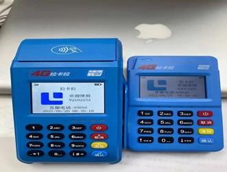 手机pos机品牌